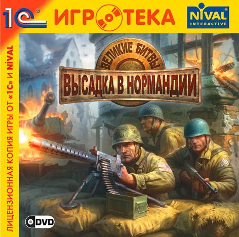 http://partners.1csc.ru/ppc/img/1280/1024/upload/poster/123f3a33fb97575e1e4b4d2fe259b94f.jpg