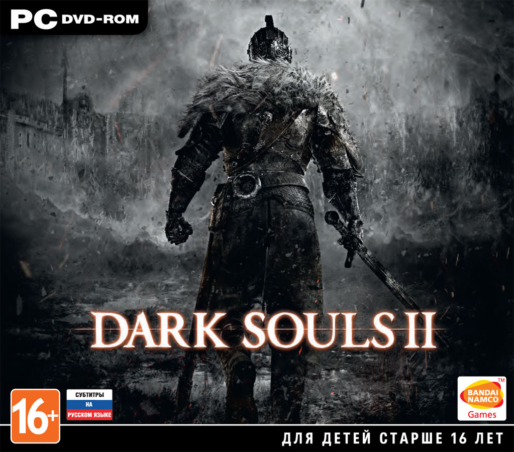 Dark Souls 2 - Update 4 + DLC