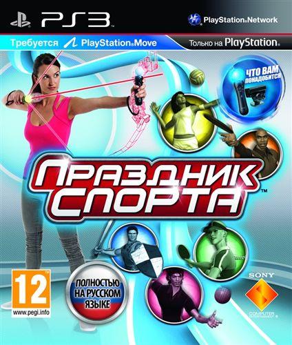 Праздник спорта Игра для PS3 (только для PS Move) русская версия