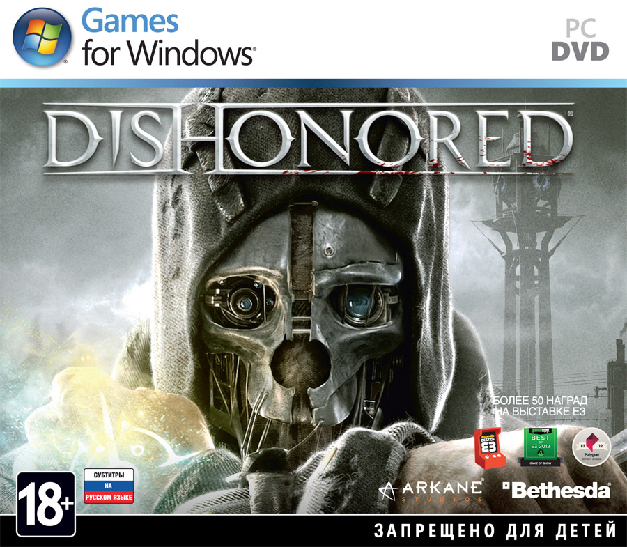 Dishonored русская озвучка 1с