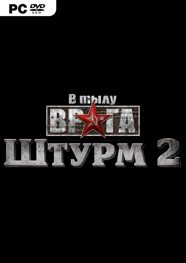 http://partners.1csc.ru/ppc/img/1280/1024/upload/poster/c8437a8926af8949fcd2fa13a983a881.jpg