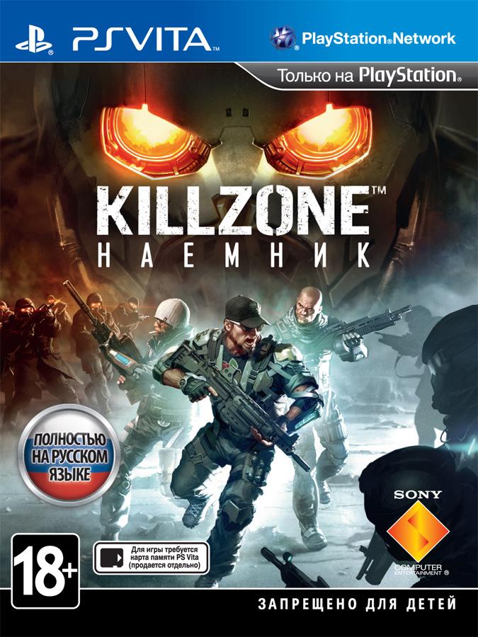 Killzone: Наемник / Killzone: Mercenary для PS Vita - Box Art, скриншоты, трейлер, описание
