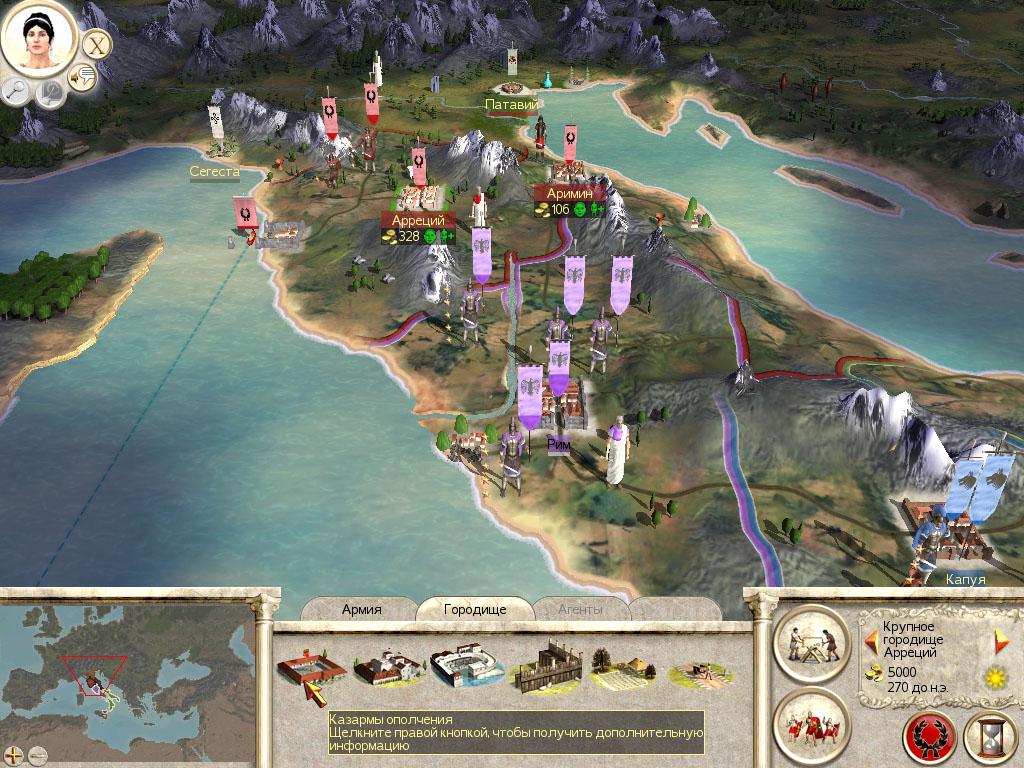 скачать торрент Rome Total War мод русь - фото 9