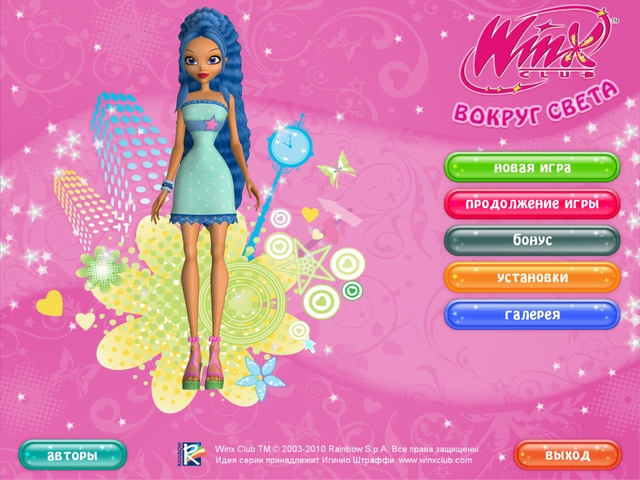 Winx Club: Вокруг Света (2010) PC